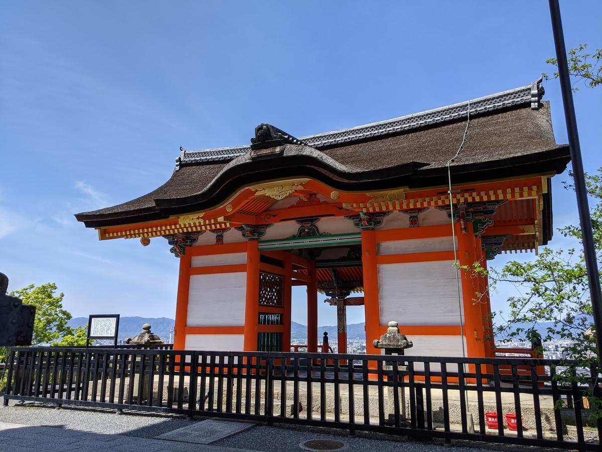 f:id:nanbo-takayama:20210519164433j:plain