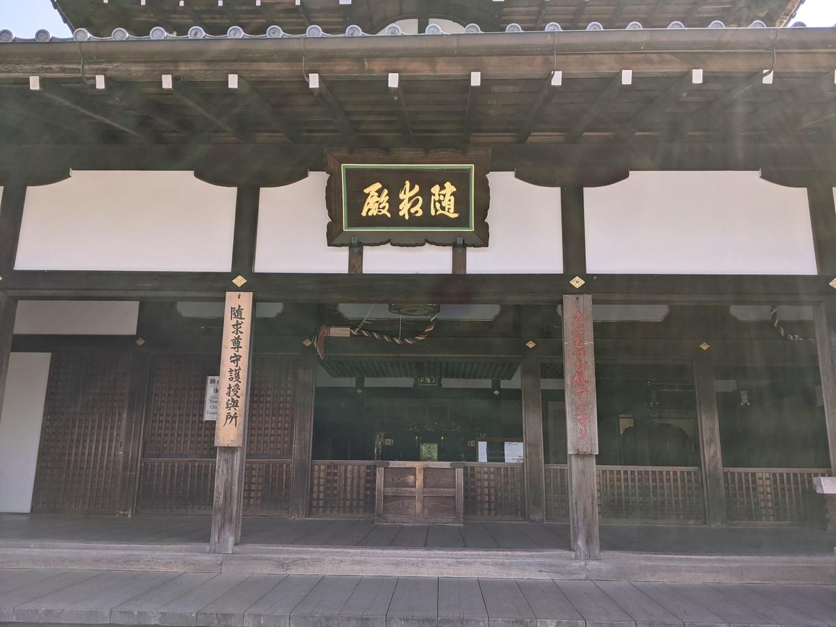 f:id:nanbo-takayama:20210519170344j:plain