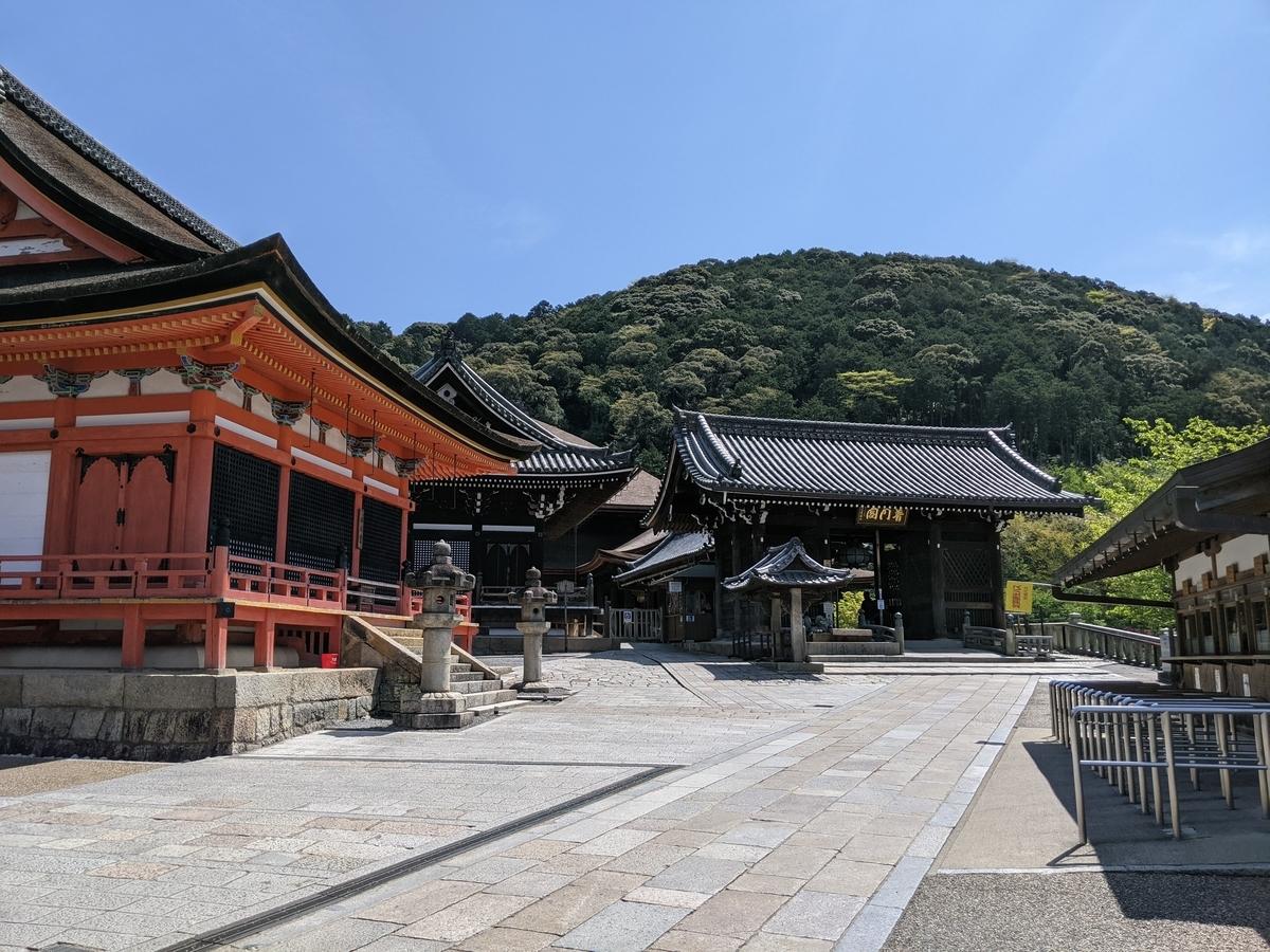 f:id:nanbo-takayama:20210519170453j:plain