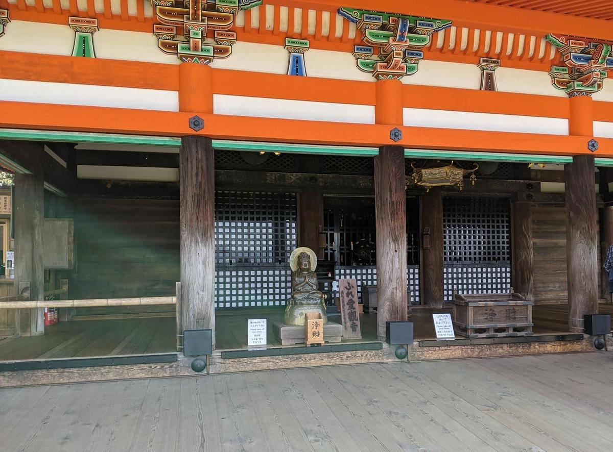 f:id:nanbo-takayama:20210519173404j:plain