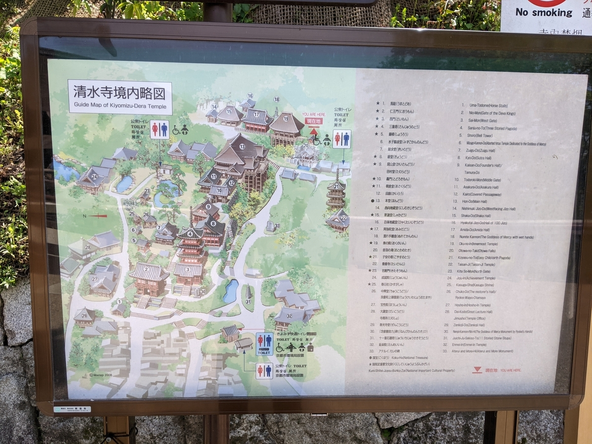 f:id:nanbo-takayama:20210519203246j:plain