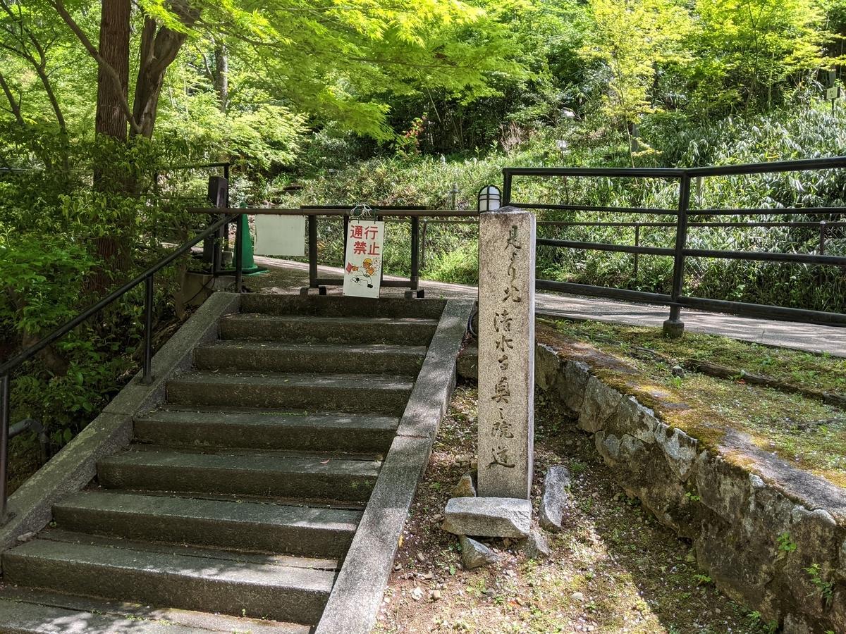 f:id:nanbo-takayama:20210519203727j:plain
