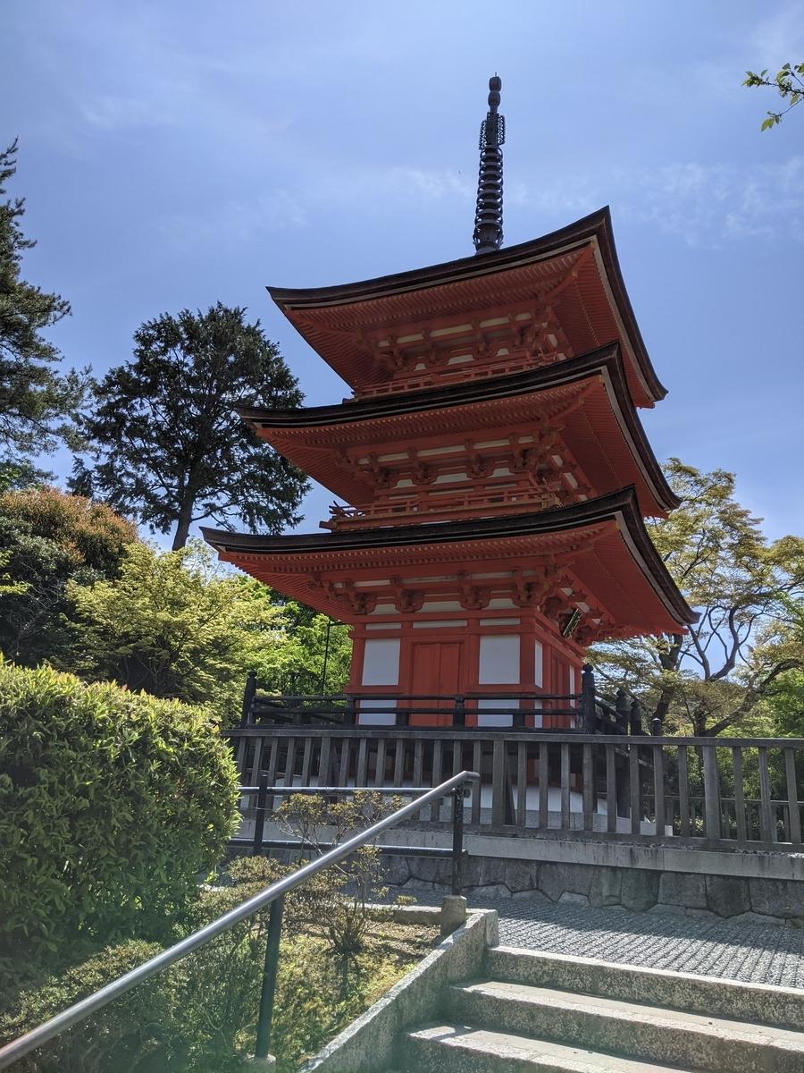 f:id:nanbo-takayama:20210519204256j:plain