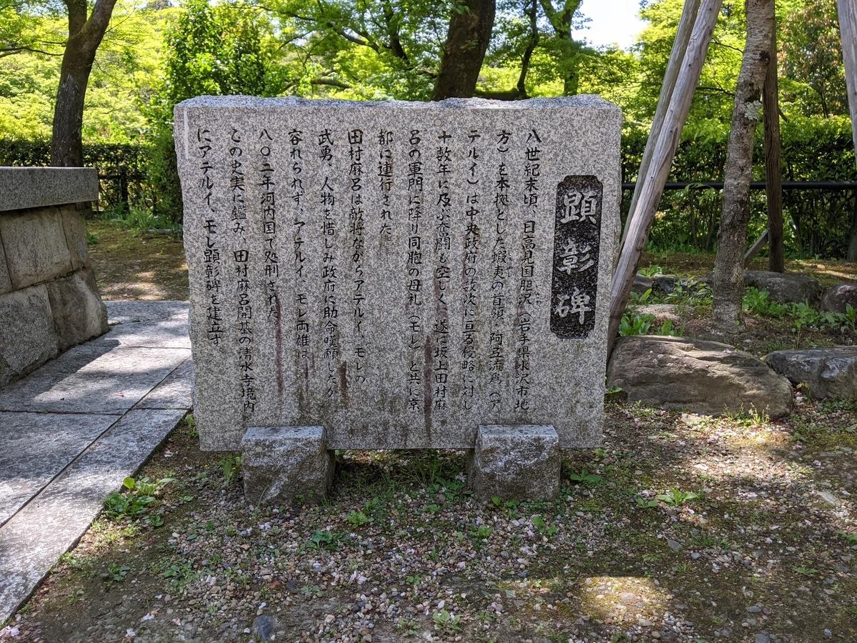 f:id:nanbo-takayama:20210519210243j:plain