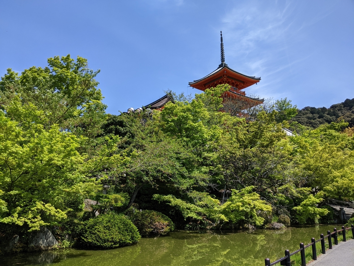 f:id:nanbo-takayama:20210519211928j:plain