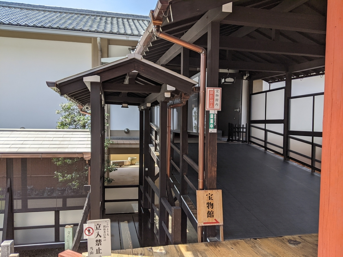 f:id:nanbo-takayama:20210521105315j:plain
