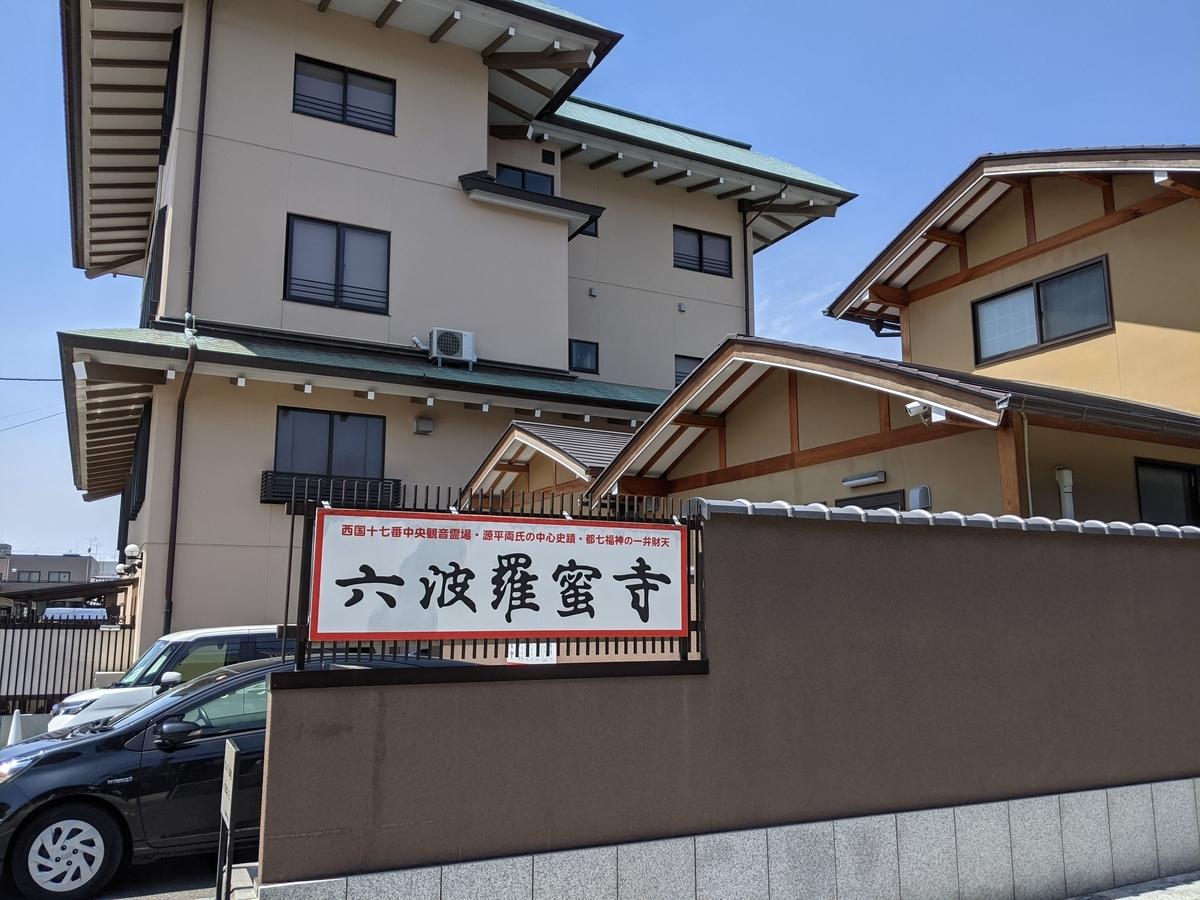 f:id:nanbo-takayama:20210521144747j:plain