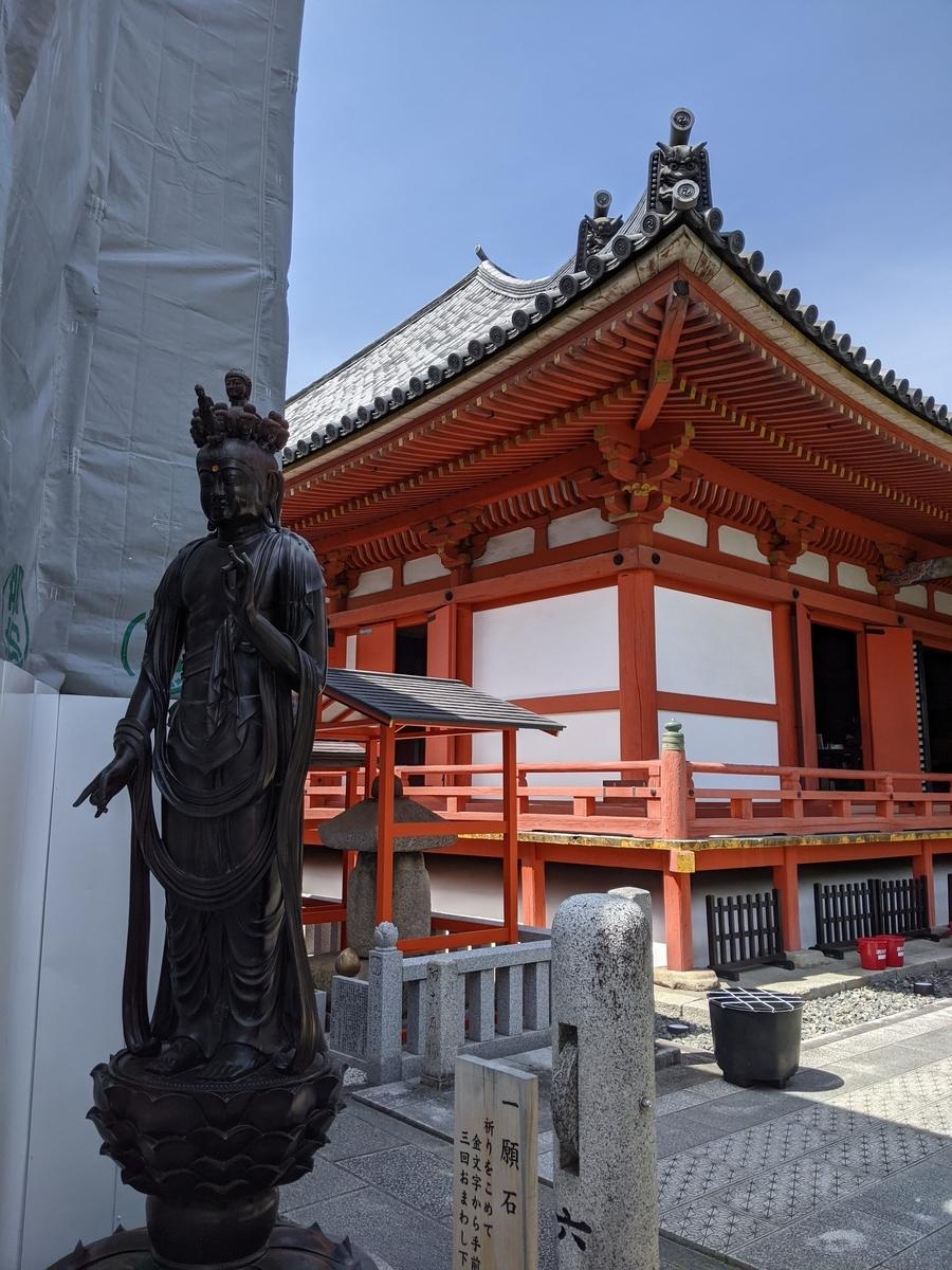 f:id:nanbo-takayama:20210521154102j:plain