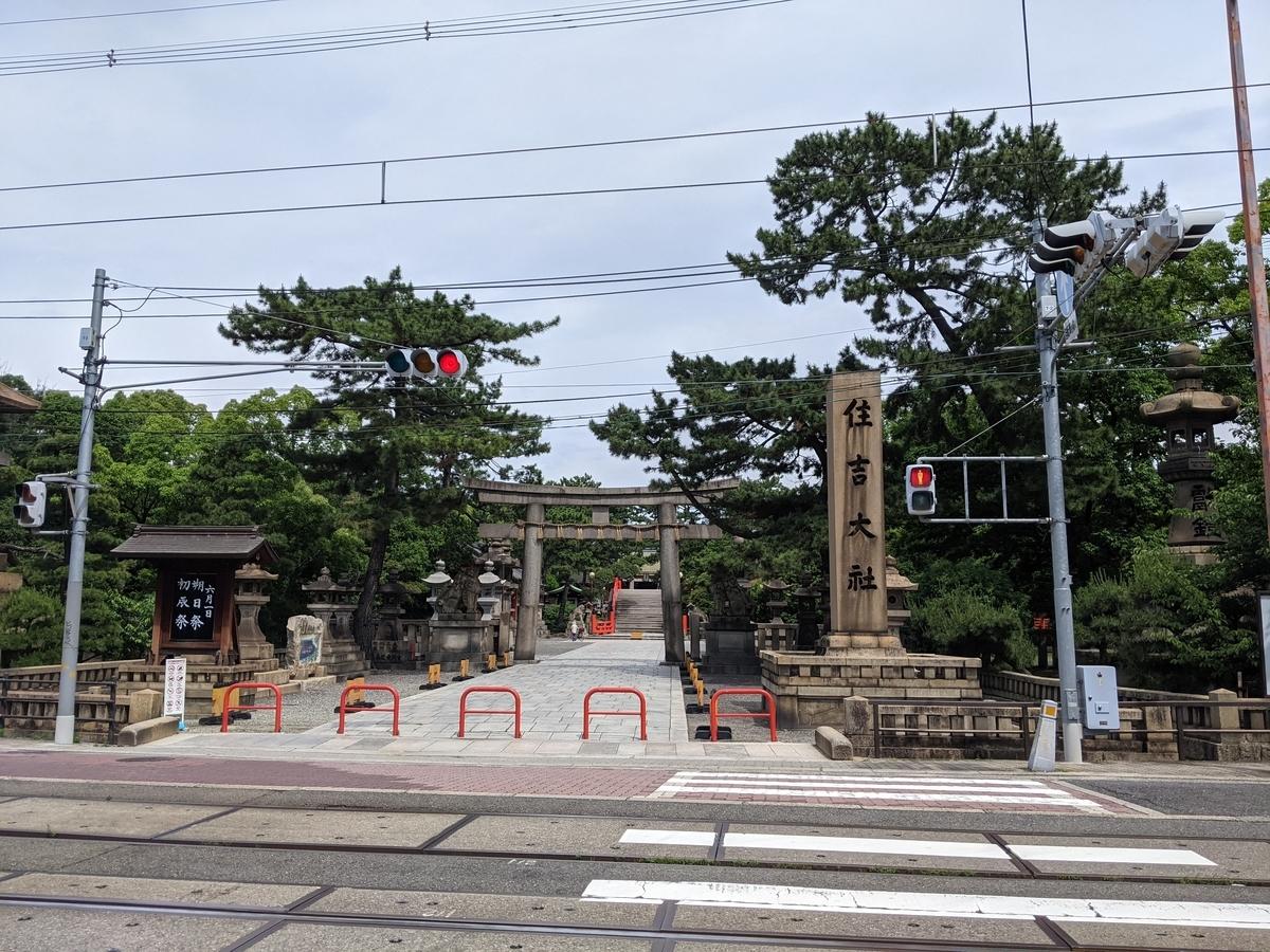 f:id:nanbo-takayama:20210523102204j:plain