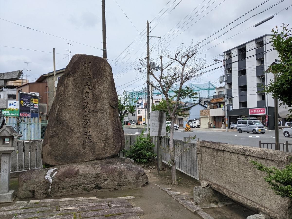 f:id:nanbo-takayama:20210523141712j:plain