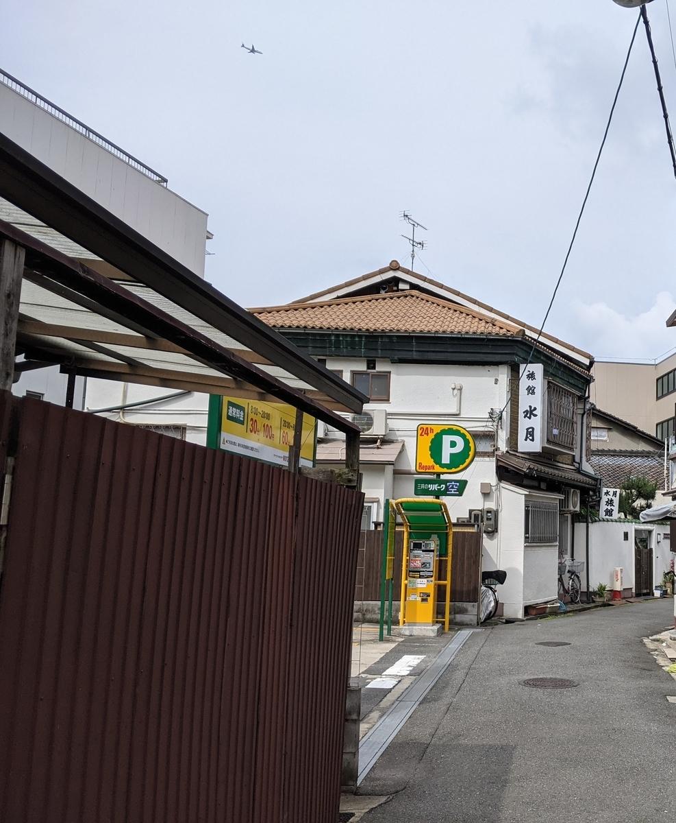 f:id:nanbo-takayama:20210523143854j:plain