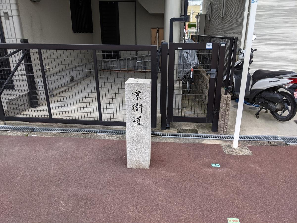 f:id:nanbo-takayama:20210523150741j:plain