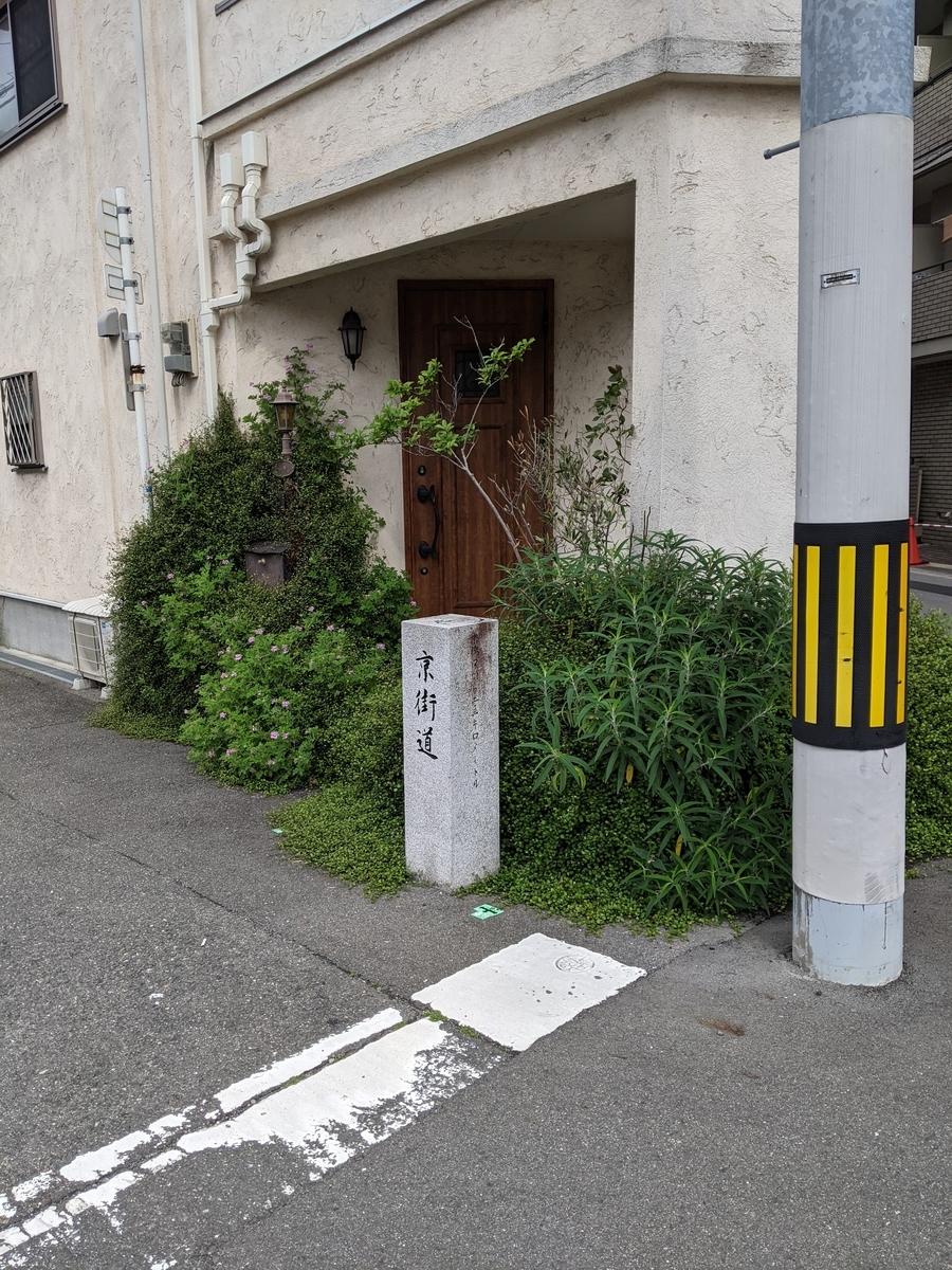 f:id:nanbo-takayama:20210523151739j:plain
