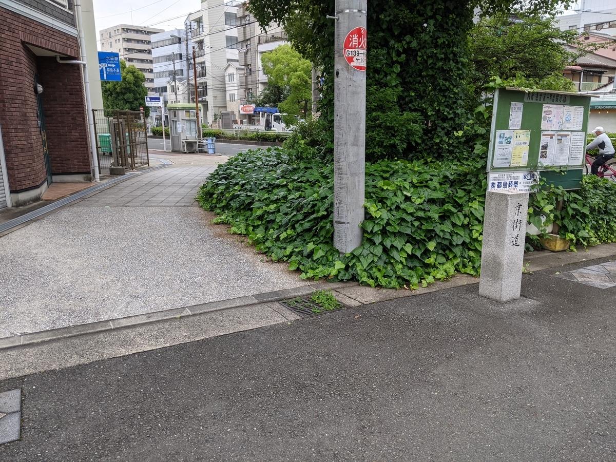 f:id:nanbo-takayama:20210523152158j:plain