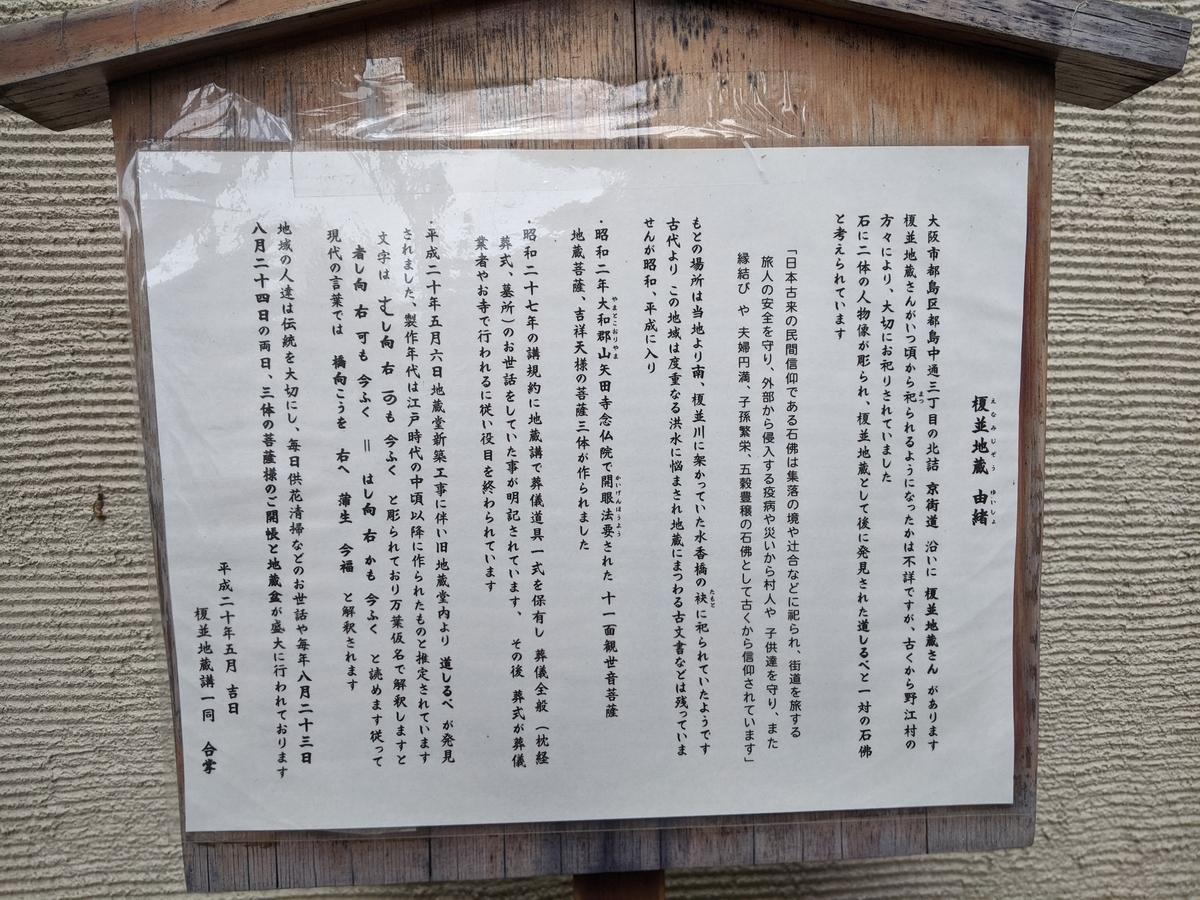 f:id:nanbo-takayama:20210523154105j:plain