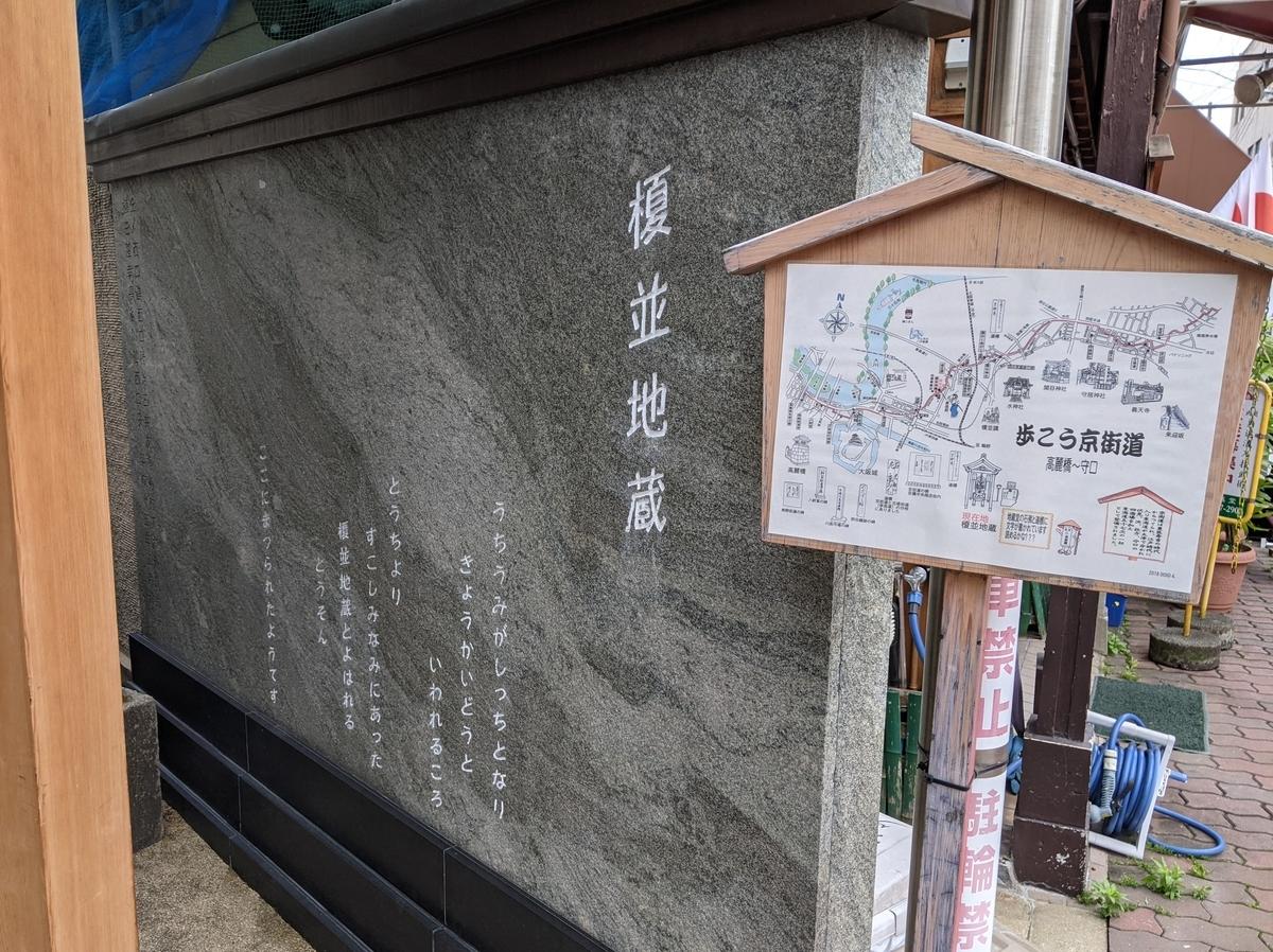 f:id:nanbo-takayama:20210523154513j:plain