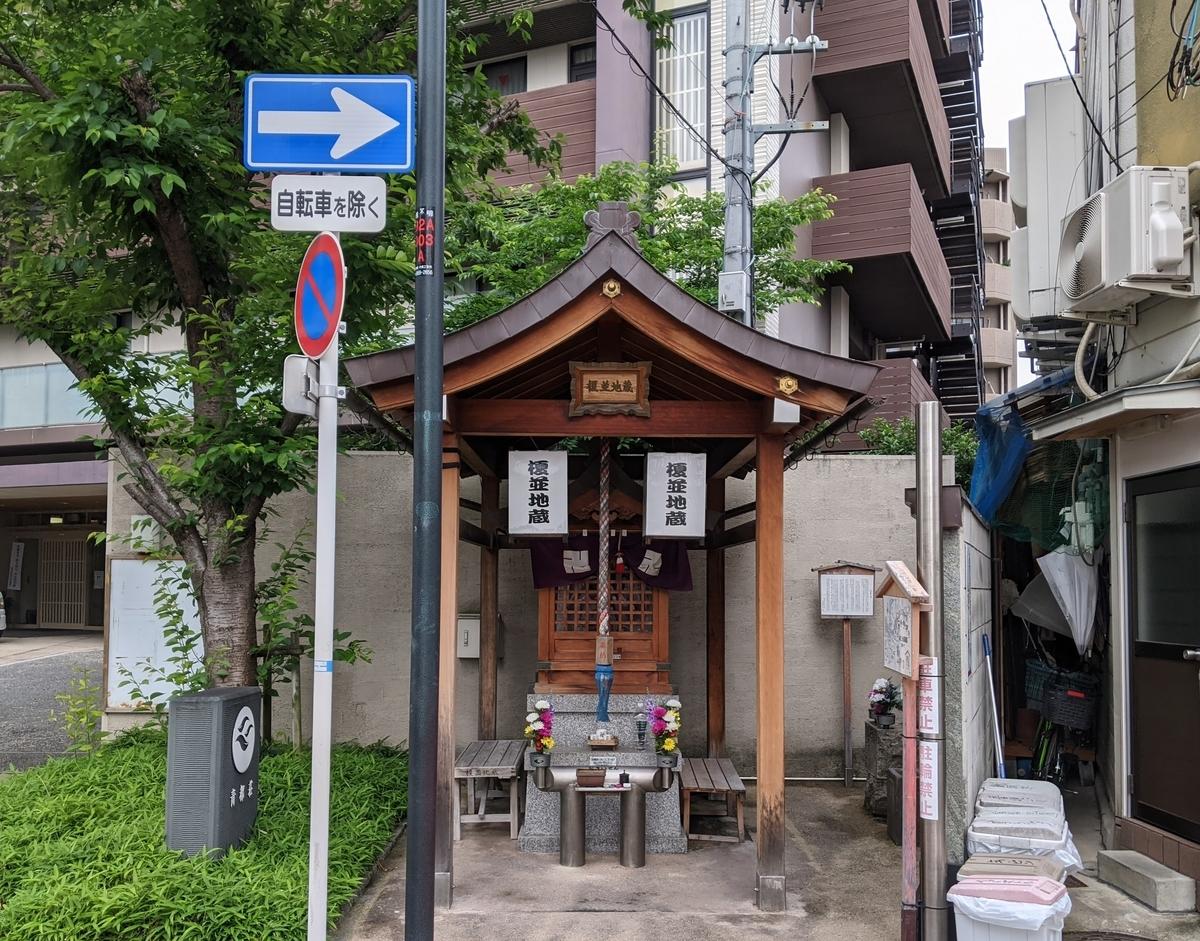 f:id:nanbo-takayama:20210523154651j:plain