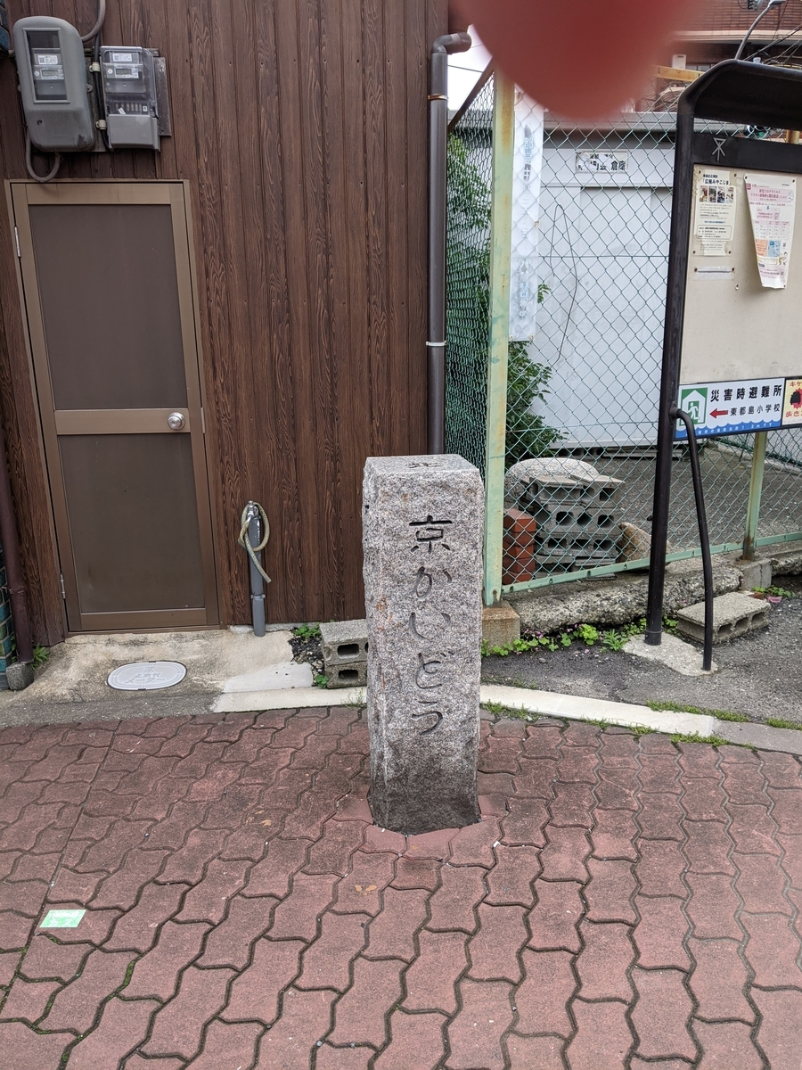 f:id:nanbo-takayama:20210523155306j:plain