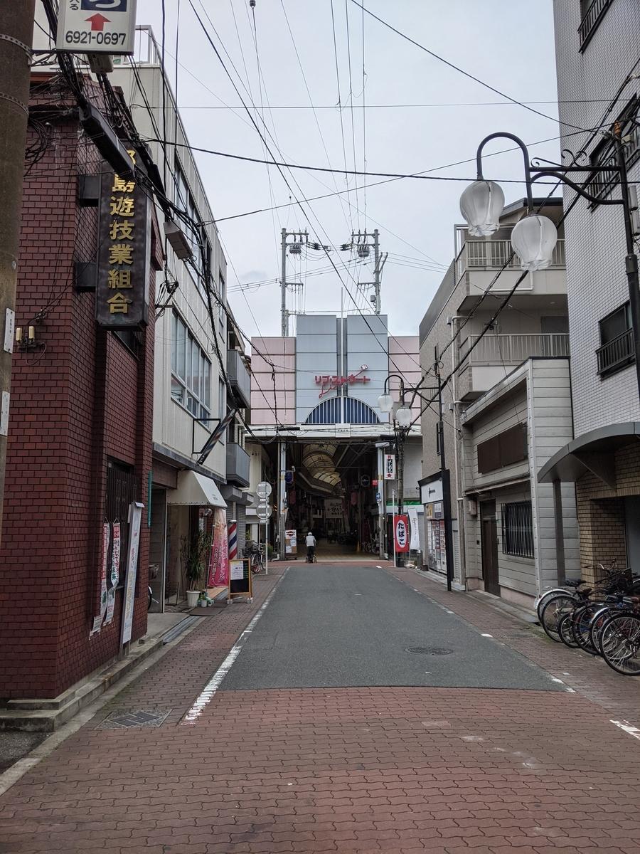 f:id:nanbo-takayama:20210523155634j:plain