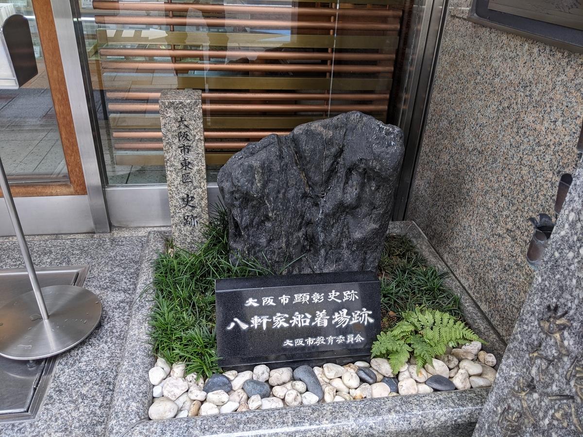 f:id:nanbo-takayama:20210523211135j:plain