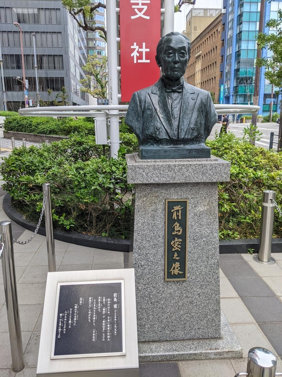 f:id:nanbo-takayama:20210524204107j:plain