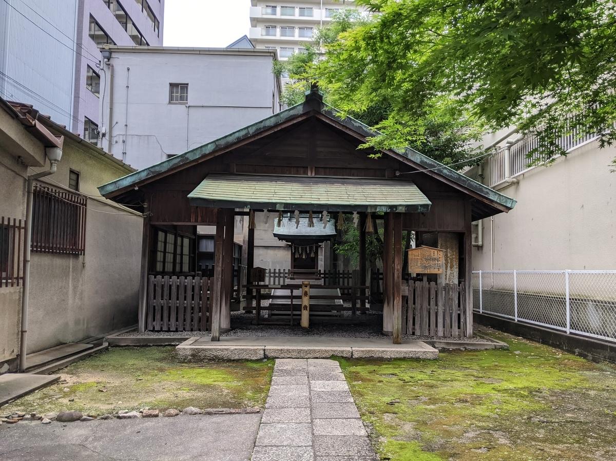 f:id:nanbo-takayama:20210526074744j:plain