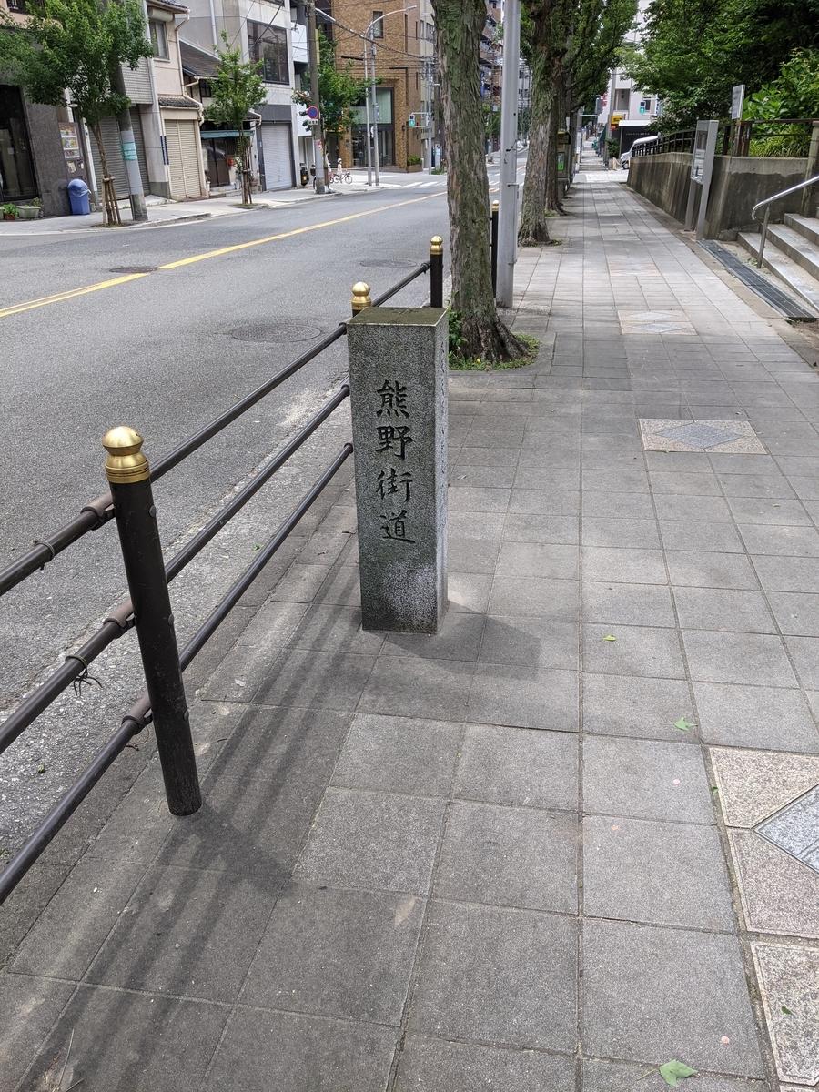 f:id:nanbo-takayama:20210526075658j:plain