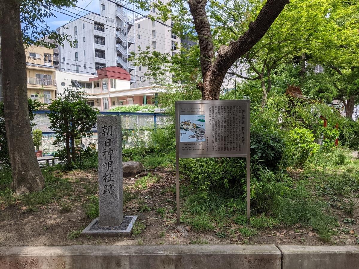 f:id:nanbo-takayama:20210526081753j:plain