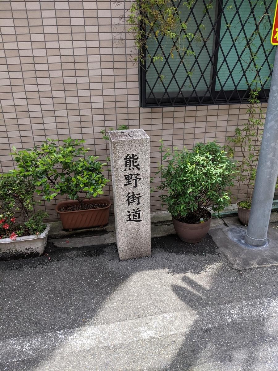 f:id:nanbo-takayama:20210526084556j:plain
