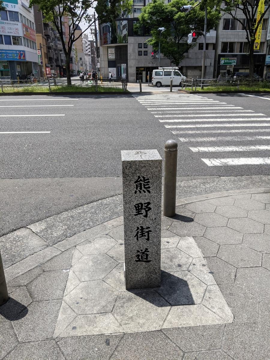 f:id:nanbo-takayama:20210526091514j:plain