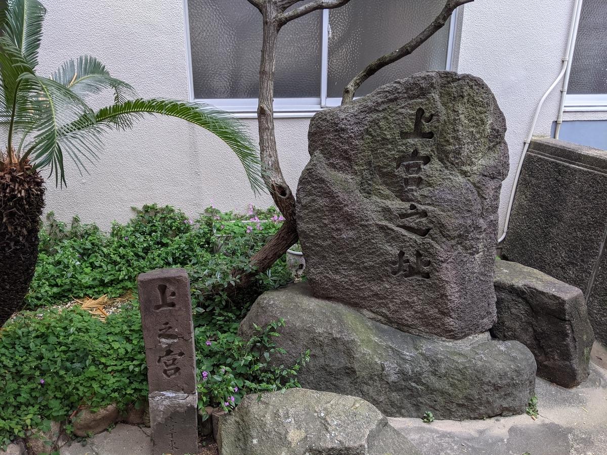 f:id:nanbo-takayama:20210526094650j:plain