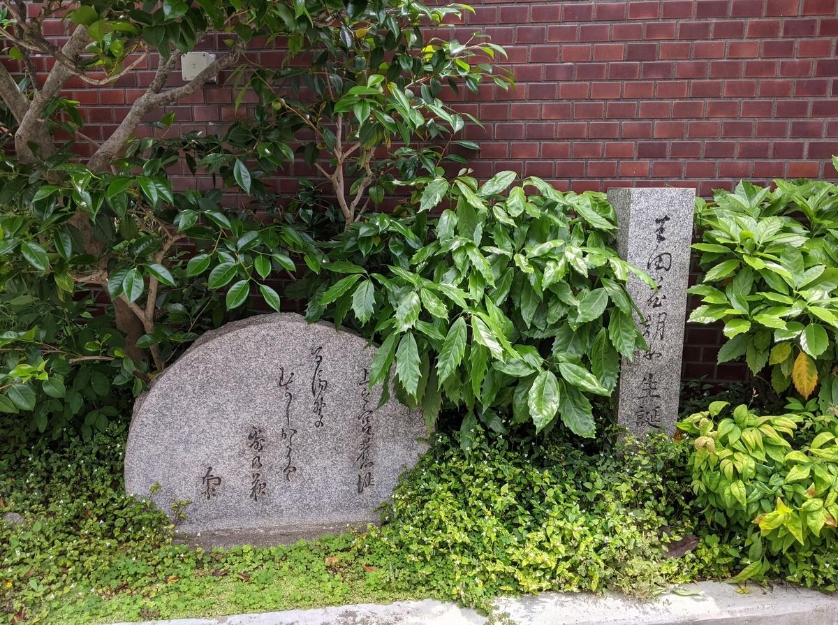 f:id:nanbo-takayama:20210526095314j:plain