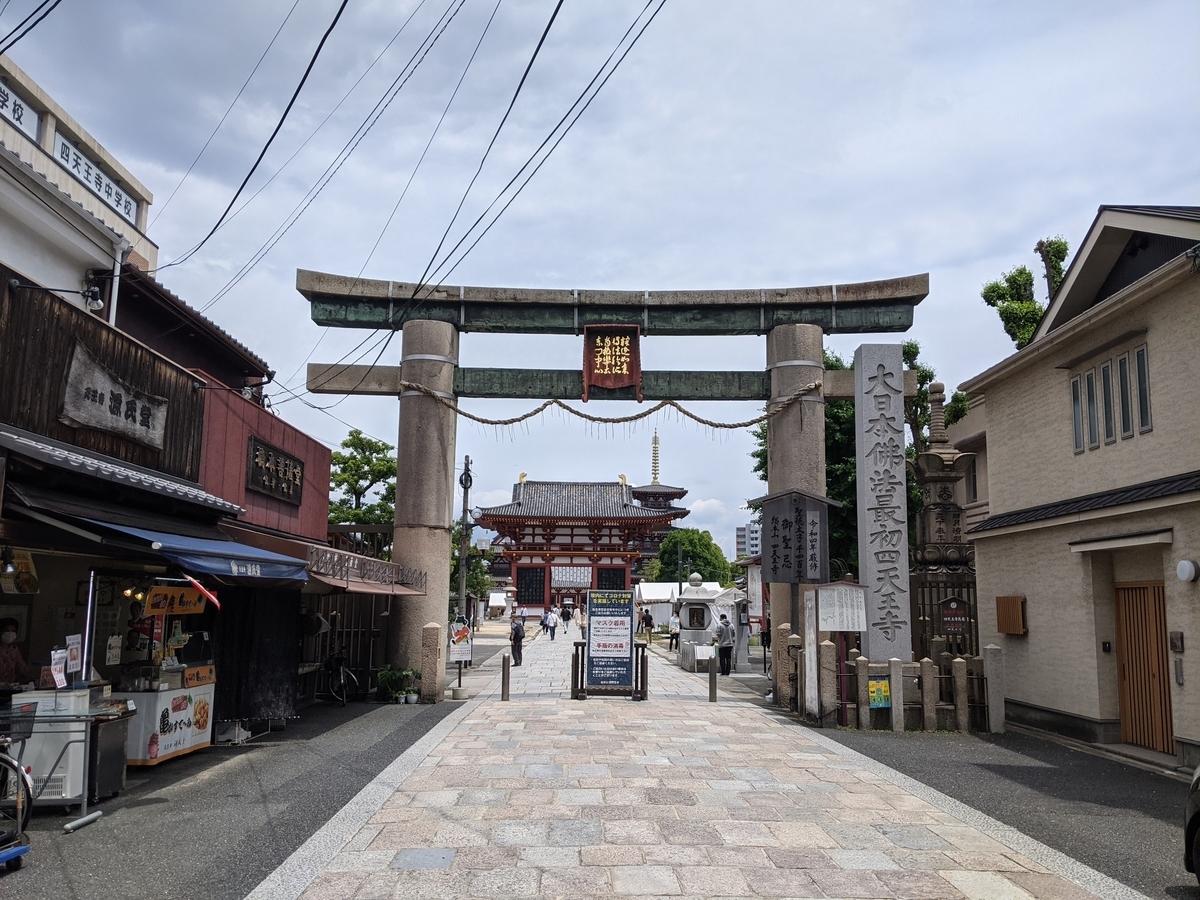 f:id:nanbo-takayama:20210526100527j:plain