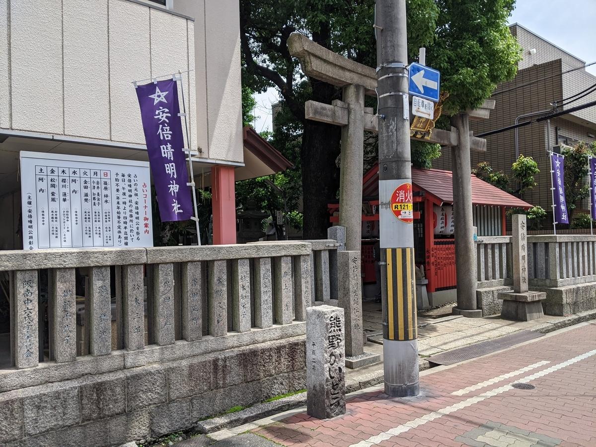 f:id:nanbo-takayama:20210526103748j:plain