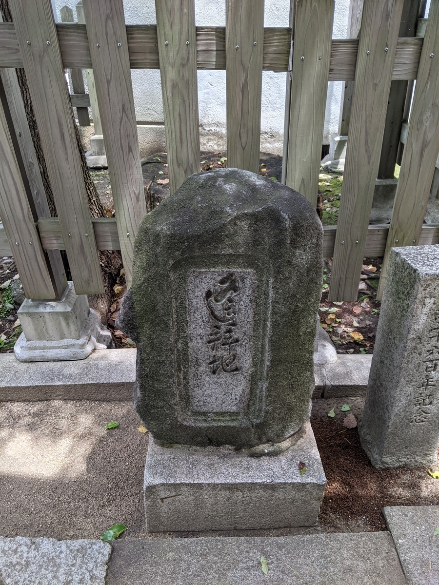 f:id:nanbo-takayama:20210526104415j:plain