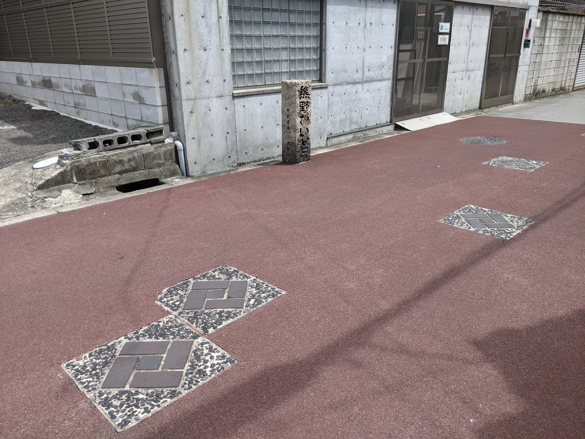 f:id:nanbo-takayama:20210526110404j:plain