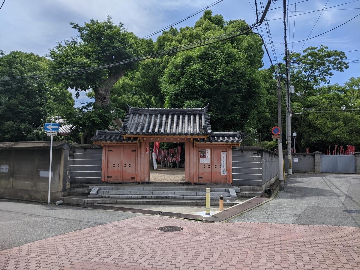 f:id:nanbo-takayama:20210526130002j:plain