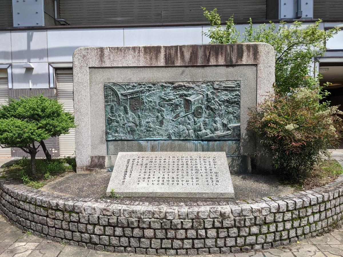 f:id:nanbo-takayama:20210526131041j:plain