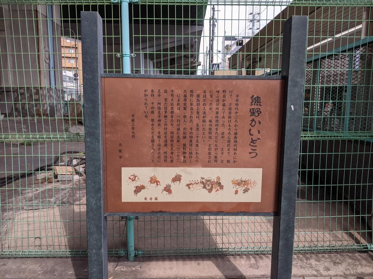 f:id:nanbo-takayama:20210526133349j:plain