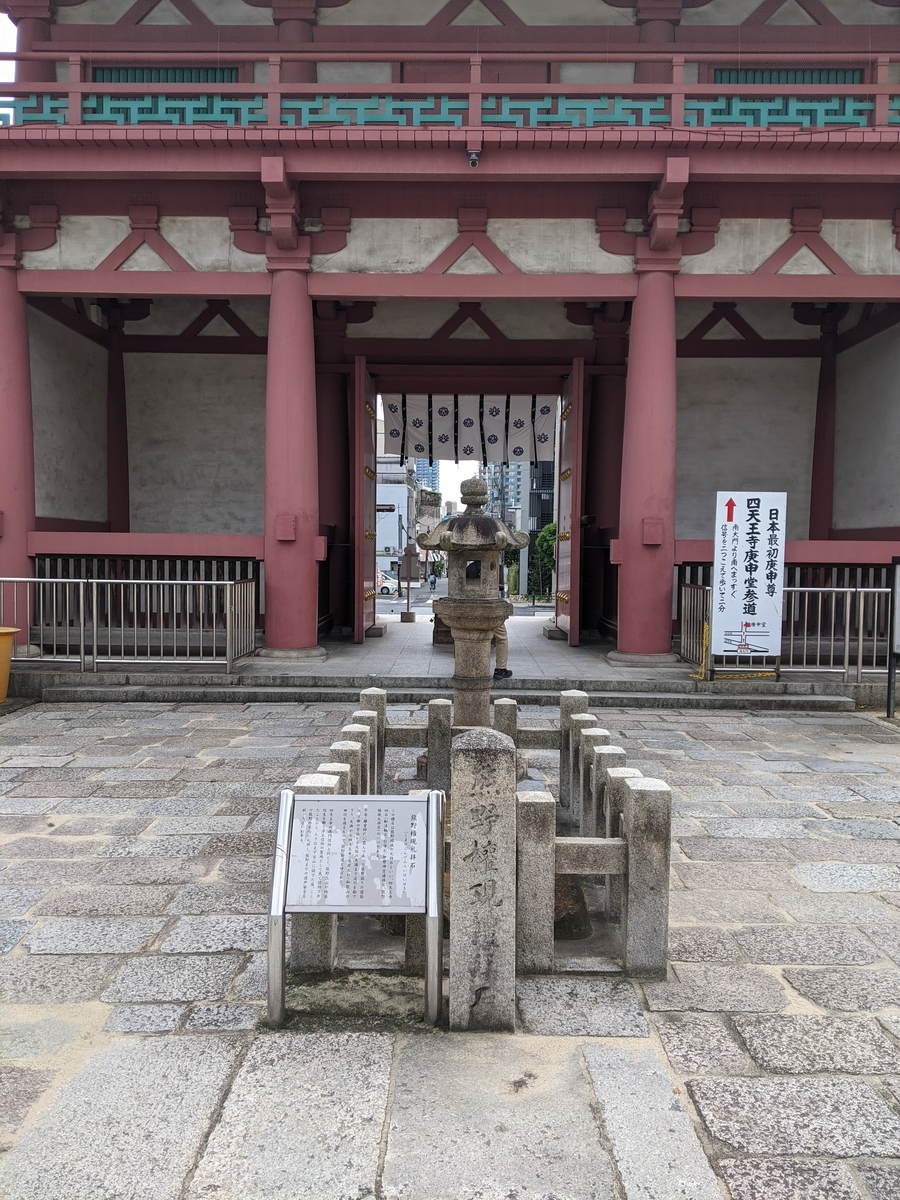 f:id:nanbo-takayama:20210526141126j:plain