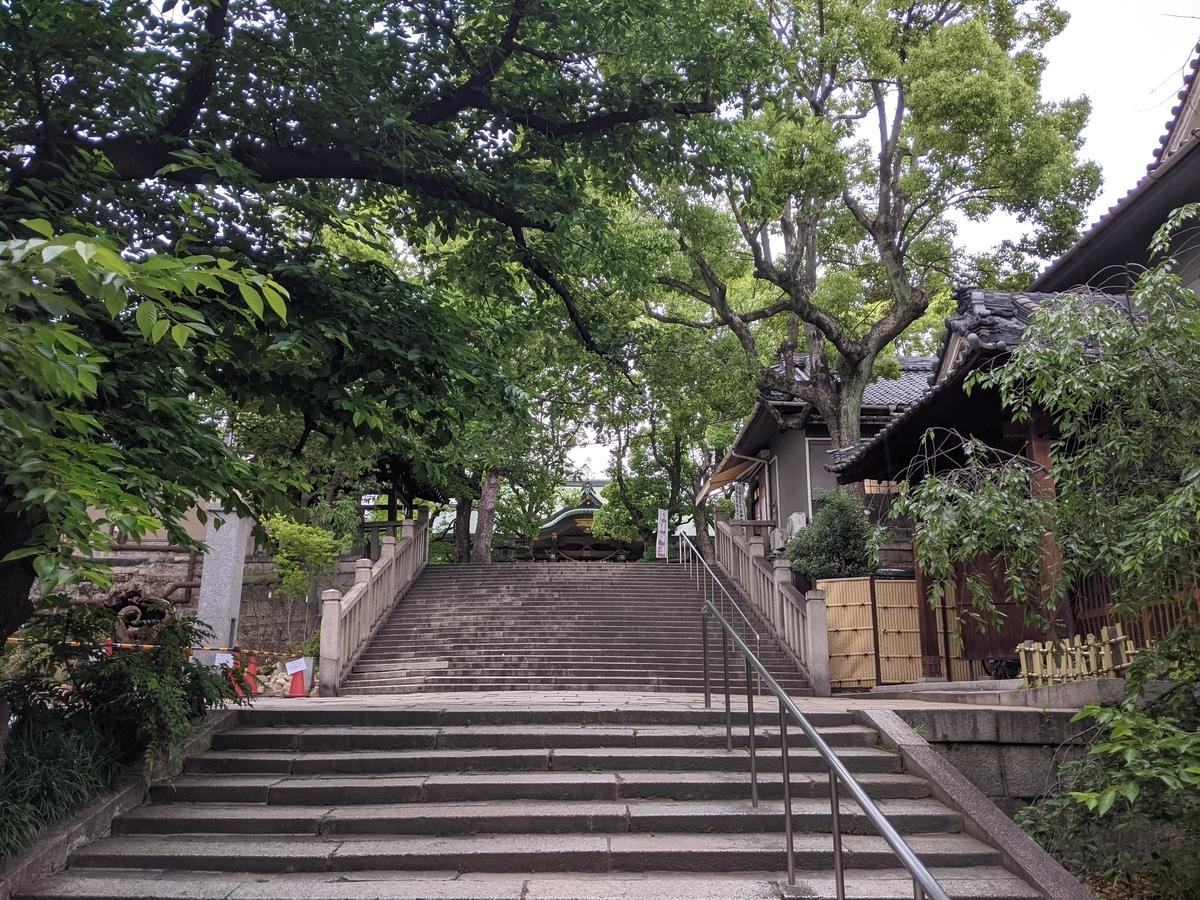 f:id:nanbo-takayama:20210526143915j:plain