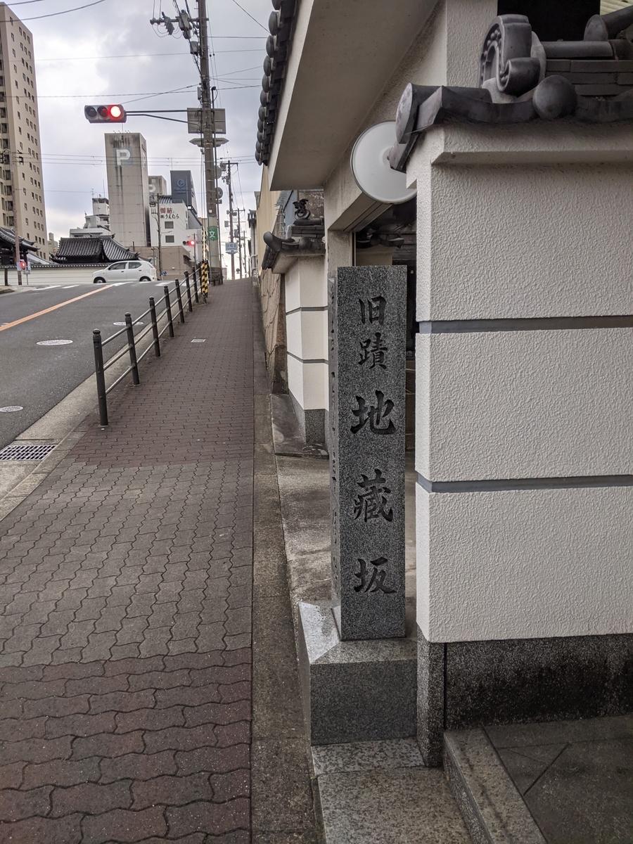 f:id:nanbo-takayama:20210526144254j:plain