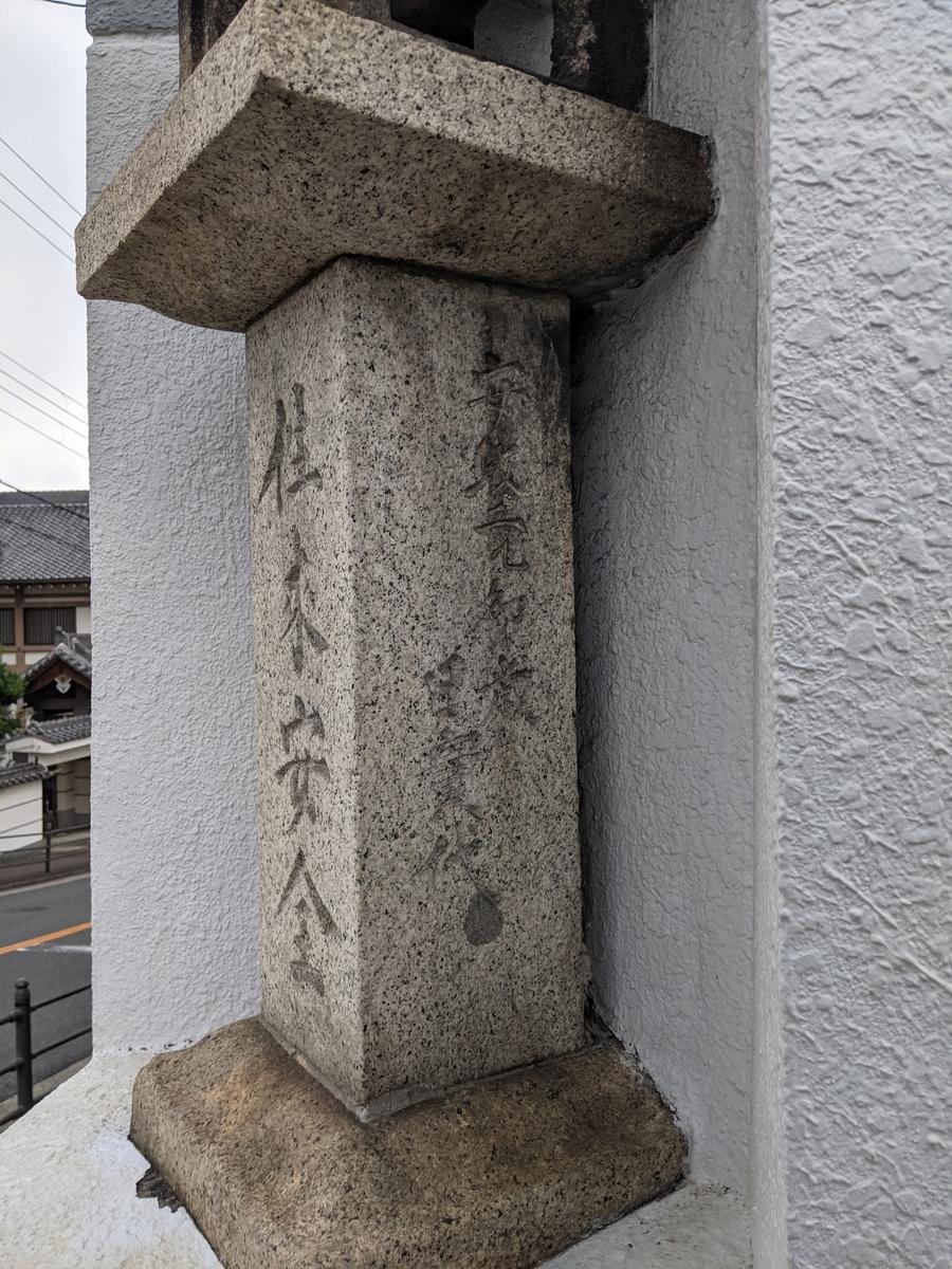 f:id:nanbo-takayama:20210526144512j:plain