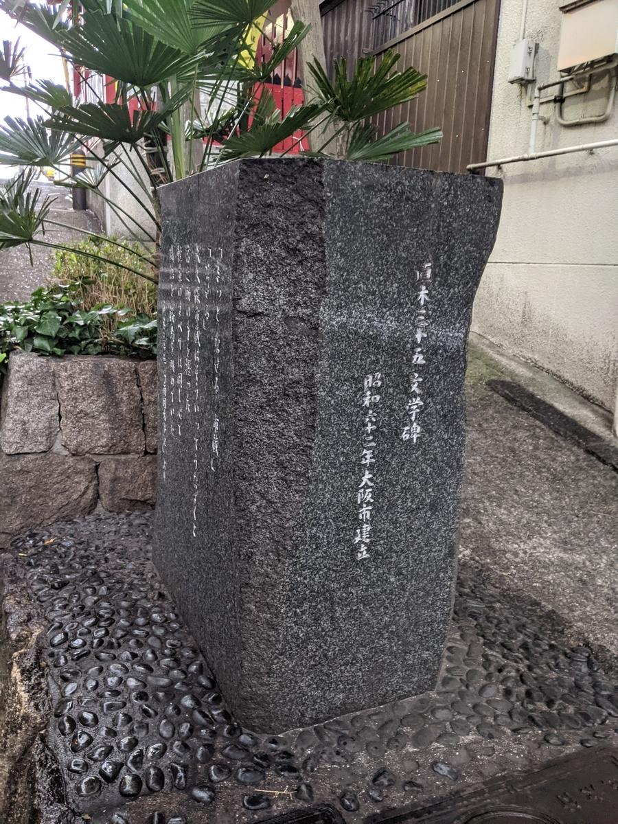 f:id:nanbo-takayama:20210526150444j:plain