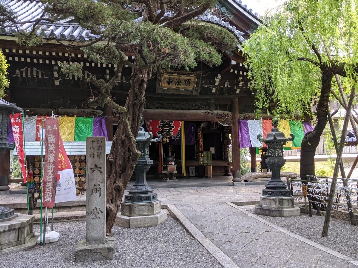 f:id:nanbo-takayama:20210527111947j:plain