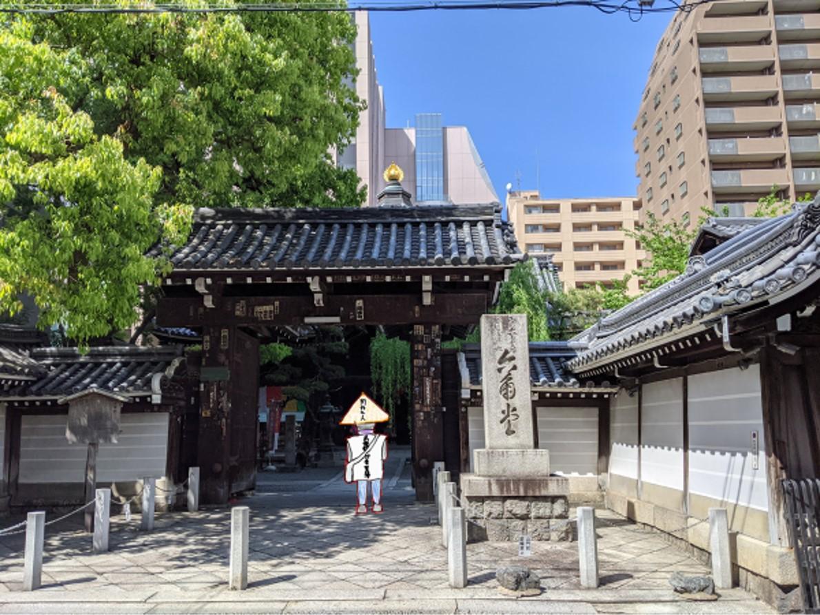 f:id:nanbo-takayama:20210527125234j:plain