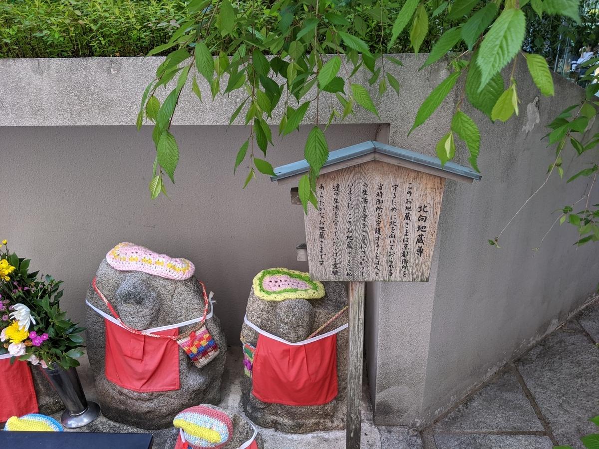 f:id:nanbo-takayama:20210527134036j:plain