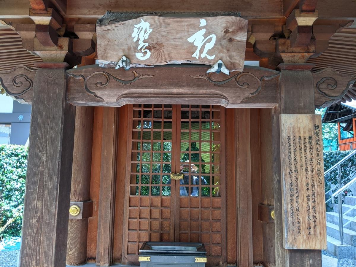 f:id:nanbo-takayama:20210527150214j:plain
