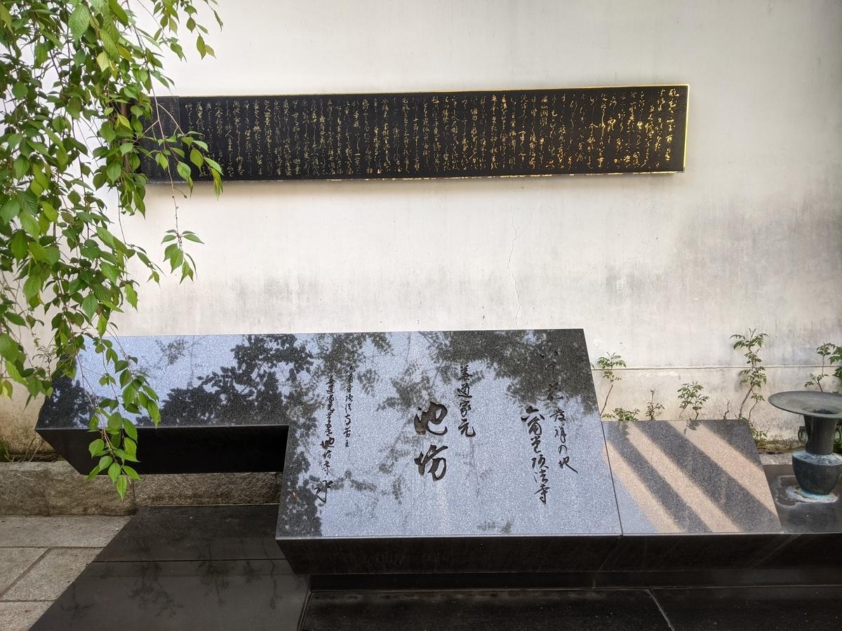 f:id:nanbo-takayama:20210527151034j:plain