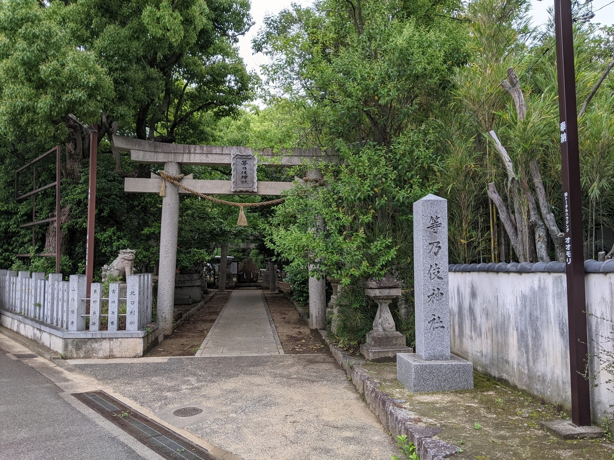 f:id:nanbo-takayama:20210529094308j:plain